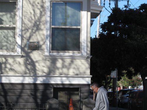 Old Apartment Cone