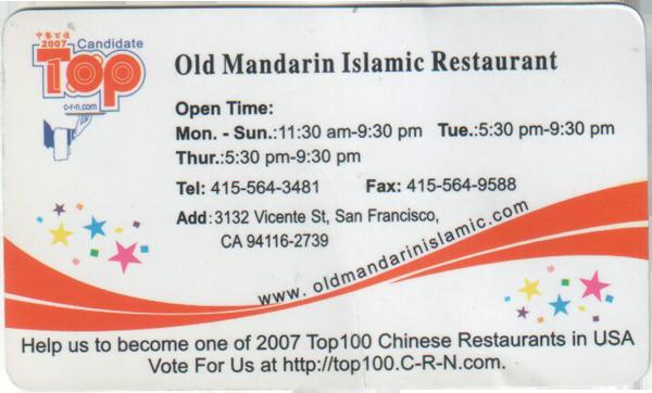 oldManadrin